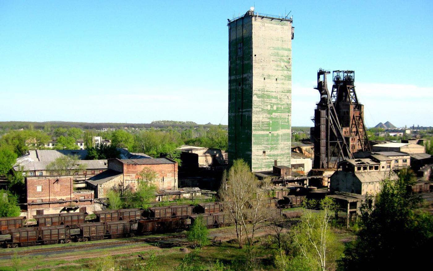 торецк город шахтеров новости сегодня погода