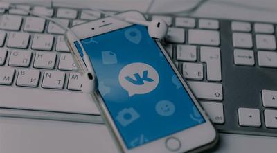 Увеличение подписчиков в «Вконтакте»
